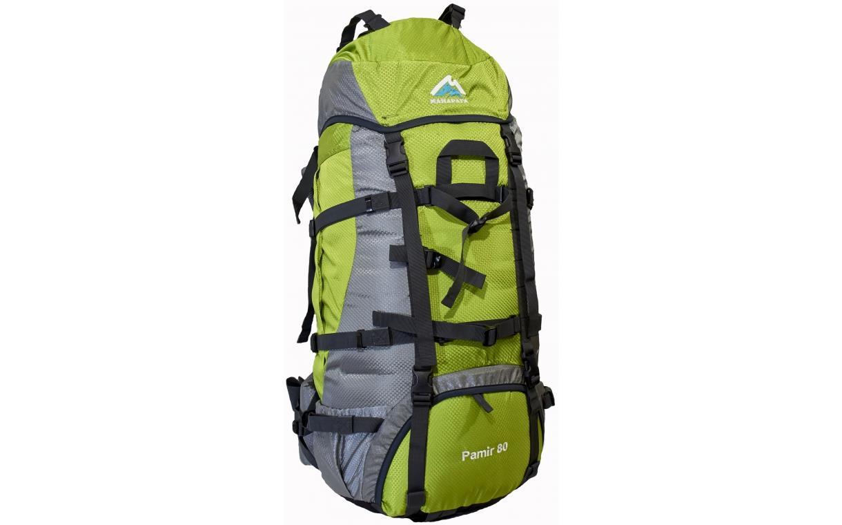 Рюкзак pamir 80 рюкзак quicksilver спортмастер